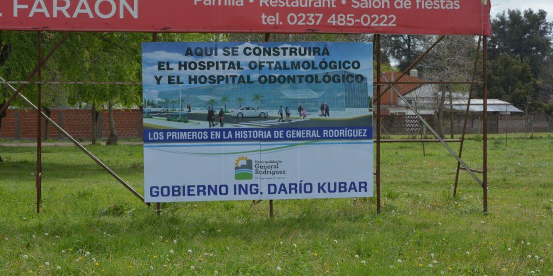Hospital Oftalmológico y Odontológico